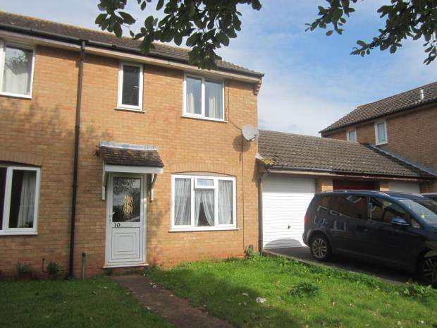 3 Bedrooms End Of Terrace House for sale in Sargent Close, Exeter, Devon