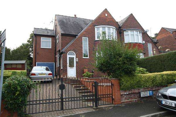 4 Bedrooms Semi Detached House for sale in School Grove, Prestwich