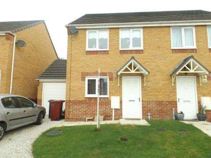 3 Bedrooms Semi Detached House for sale in Croft House Way, Bolsover, Chesterfield, Derbyshire