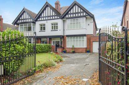 4 Bedrooms Semi Detached House for sale in Alder Road, West Derby, Liverpool, Merseyside, L12