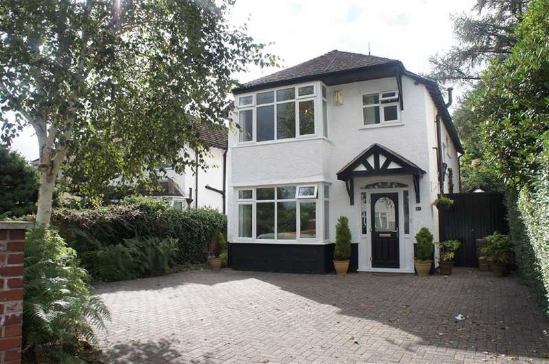 4 Bedrooms Property for sale in Foxhouse Lane, Maghull, Merseyside