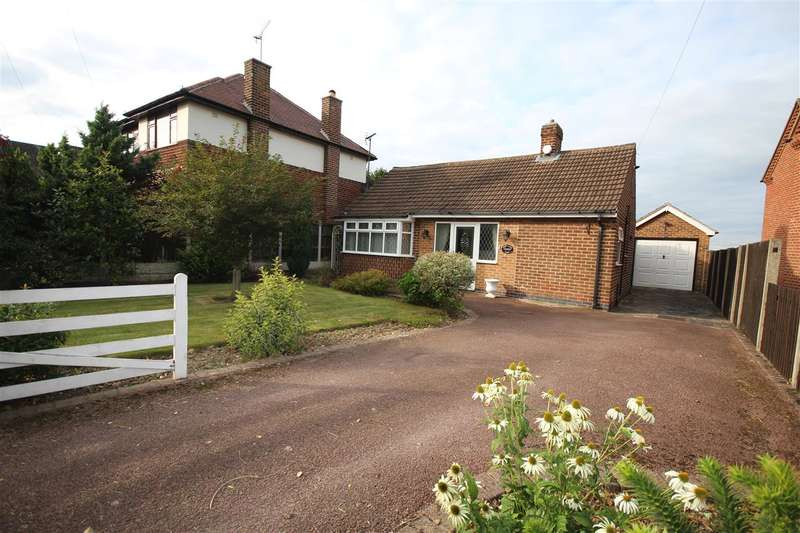 2 Bedrooms Bungalow for sale in High Lane West, West Hallam