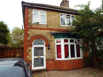 3 Bedrooms Semi Detached House for sale in Peveril Road, Peterborough, Cambridgeshire