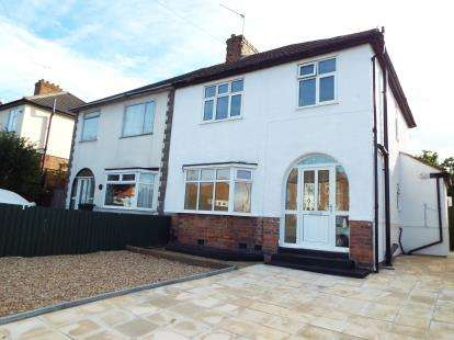 3 Bedrooms Semi Detached House for sale in Wigston Lane, Aylestone, Leicester, Leicestershire