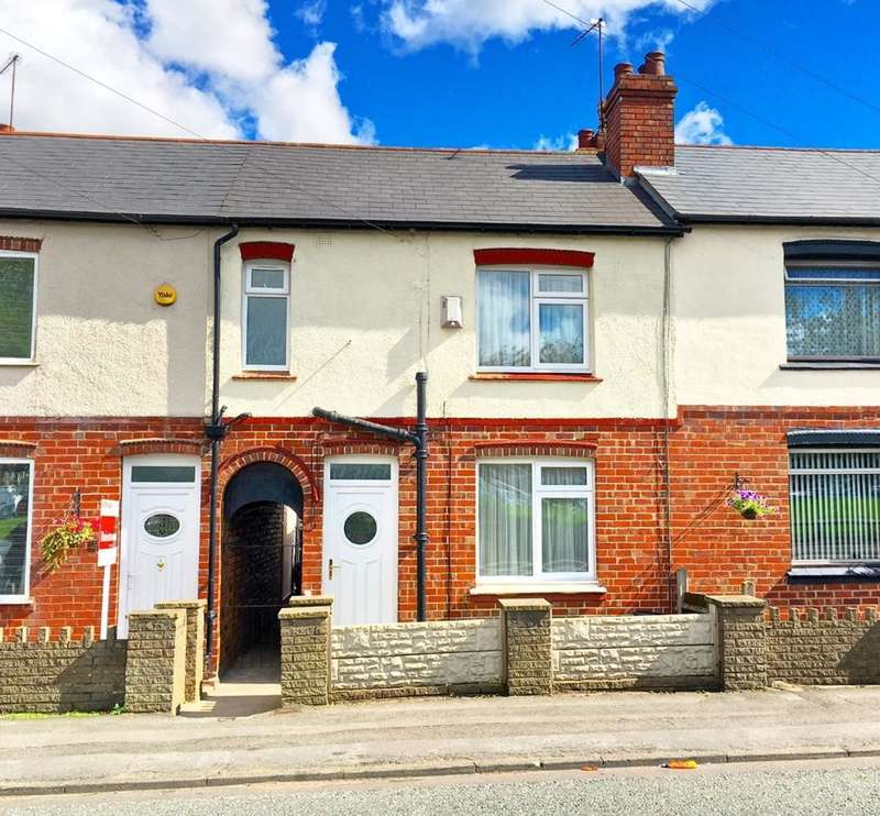 2 Bedrooms Terraced House for sale in HALLAM STREET, WEST BROMWICH, WEST MIDLANDS, B71 4HH