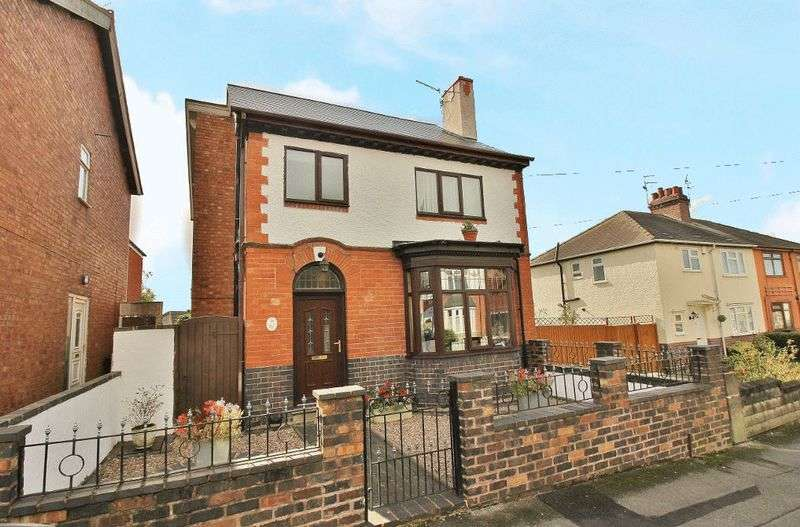 3 Bedrooms Detached House for sale in Dorsett Road, Wednesbury
