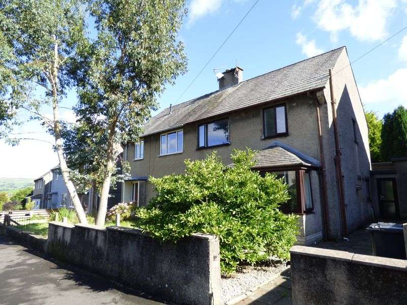 3 Bedrooms Semi Detached House for sale in Hallgarth Circle, Kendal
