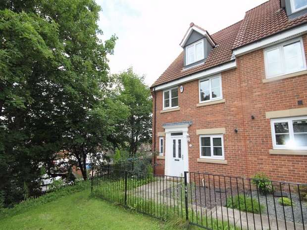 4 Bedrooms End Of Terrace House for sale in Highfield Rise, CHESTER LE STREET, Durham