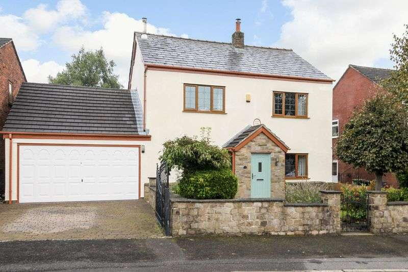 3 Bedrooms Detached House for sale in Ratcliffe Road, Aspull, Wigan