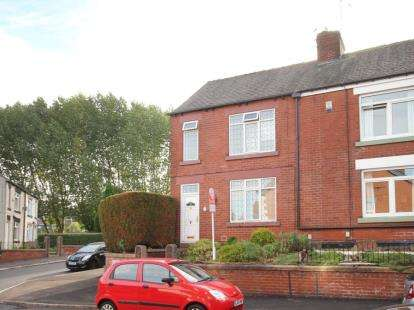 3 Bedrooms End Of Terrace House for sale in Delf Street, Sheffield, South Yorkshire