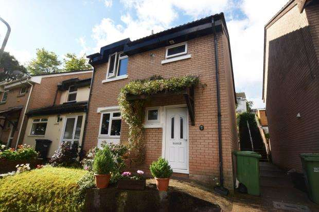 3 Bedrooms End Of Terrace House for sale in Dukes Close, Paignton, Devon