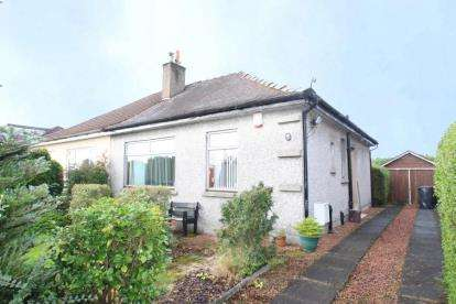 2 Bedrooms Semi Detached House for sale in Dunrobin Road, Airdrie, North Lanarkshire