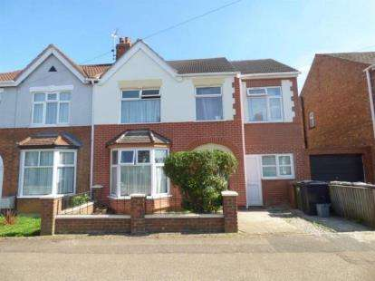 5 Bedrooms Semi Detached House for sale in Vere Road, Peterborough, Cambridgeshire