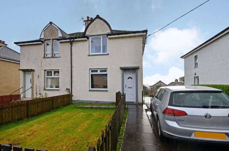 2 Bedrooms Semi Detached House for sale in Hillcrest Road, Queenzieburn