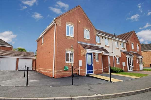 3 Bedrooms End Of Terrace House for sale in Clay Lane, OLDBURY, West Midlands