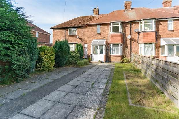 2 Bedrooms Terraced House for sale in Askham Lane, YORK