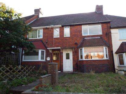 3 Bedrooms Terraced House for sale in Frederick Road, Gun Hill, Coventry, Warwickshire
