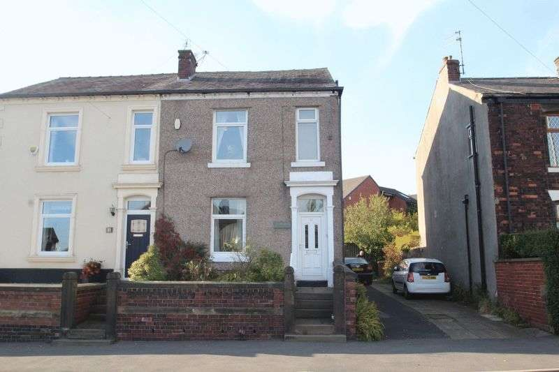 2 Bedrooms Semi Detached House for sale in Norden Road, Bamford, Rochdale OL11 5PN
