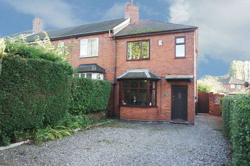 3 Bedrooms Commercial Property for sale in Belgrave Road, Dresden, Stoke-On-Trent, ST3 4NW