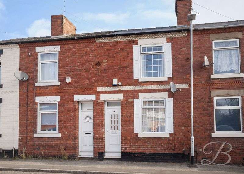 2 Bedrooms Terraced House for sale in Westfield Lane, Mansfield