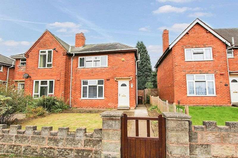 3 Bedrooms Semi Detached House for sale in Ryle Street, Bloxwich Walsall