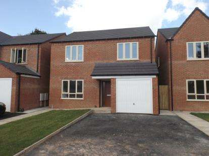 4 Bedrooms Detached House for sale in Kingsway Court, Hucknall, Nottingham, Nottinghamshire