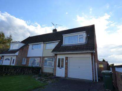 3 Bedrooms Semi Detached House for sale in Clipstone Close, Wigston Meadows, Leicestershire
