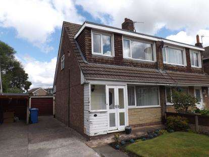 3 Bedrooms Semi Detached House for sale in Harrock Road, Leyland, Preston, Lancashire