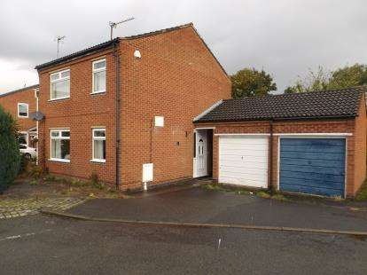 2 Bedrooms Semi Detached House for sale in Garrett Grove, Nethergate, Nottingham