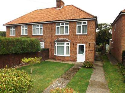 3 Bedrooms Semi Detached House for sale in Holbrook, Ipswich, Suffolk