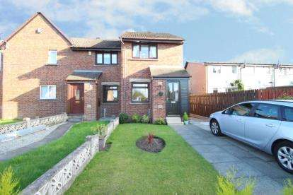 2 Bedrooms End Of Terrace House for sale in Bryce Gardens, Larkhall, South Lanarkshire
