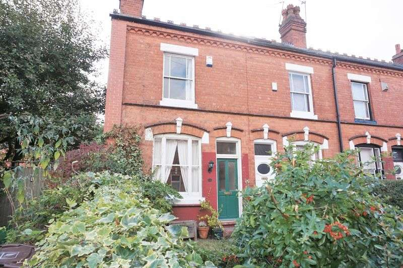 2 Bedrooms Terraced House for sale in Chandos Avenue, Moseley - LOVELY TWO BEDROOM END OF TERRACE HOME IN MOSELEY VILLAGE!!
