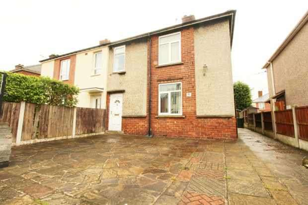 3 Bedrooms Semi Detached House for sale in Addison Square, Sheffield, South Yorkshire, S25 2LA