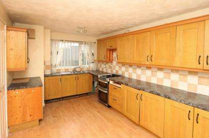 2 Bedrooms End Of Terrace House for sale in Richmond Park Rise, Handsworth, Sheffield