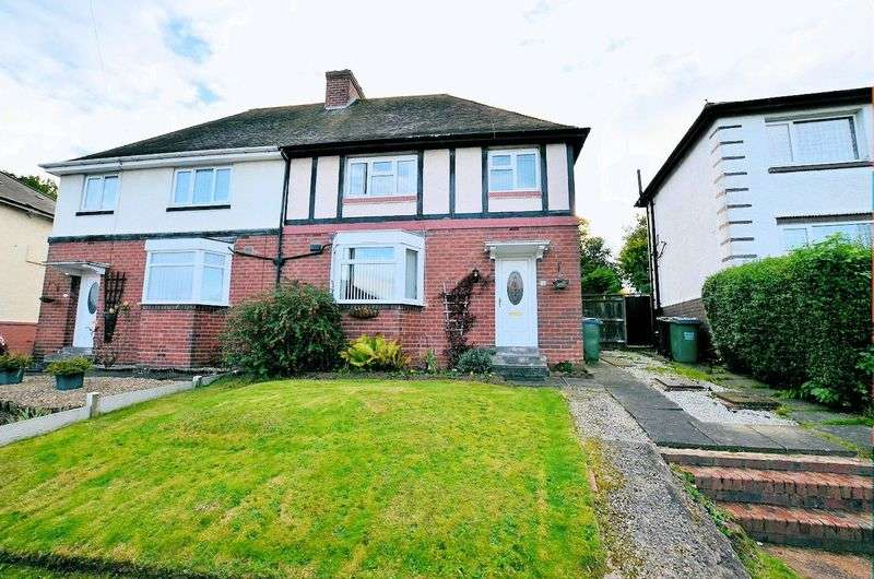 3 Bedrooms Semi Detached House for sale in Albright Road, Oldbury