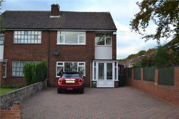 4 Bedrooms Semi Detached House for sale in Four Pounds Avenue, Coundon, Coventry, West Midlands