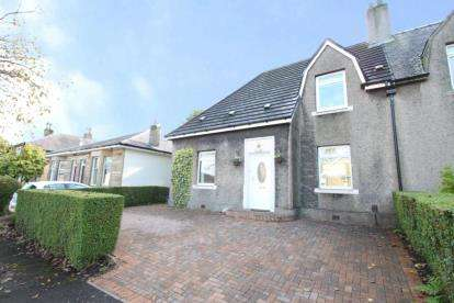 3 Bedrooms Semi Detached House for sale in Lithgow Avenue, Kirkintilloch, Glasgow, East Dunbartonshire