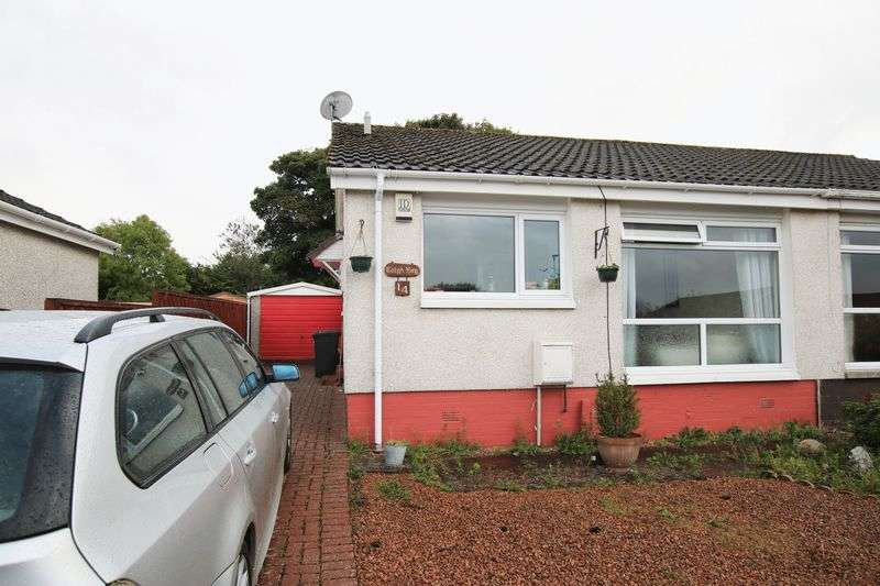 3 Bedrooms Semi Detached Bungalow for sale in Sycamore Place, Northmuir, Kirriemuir DD8 4TH