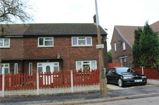 3 Bedrooms End Of Terrace House for sale in Grange Lane North, Scunthorpe, Lincolnshire