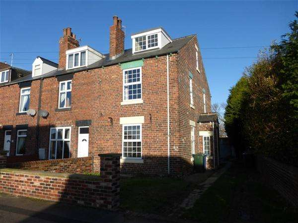 3 Bedrooms End Of Terrace House for sale in Church Hill, Barnsley