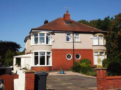 3 Bedrooms Semi Detached House for sale in Norton Road, Heysham, Morecambe, Lancashire, LA3