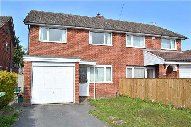 3 Bedrooms Semi Detached House for sale in Goldsborough Close, GLOUCESTER, GL4 4ST