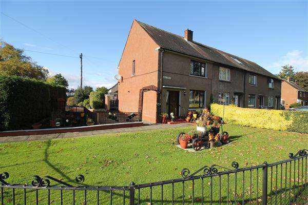 3 Bedrooms End Of Terrace House for sale in Weir Drive, Fallin, Stirling