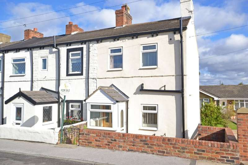2 Bedrooms End Of Terrace House for sale in Hollin Lane, Calder Grove, Wakefield