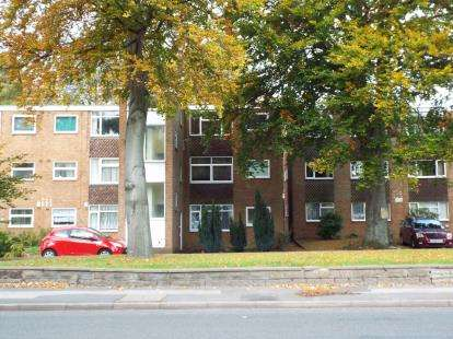 2 Bedrooms Flat for sale in Yemscroft, Lichfield Road, Rushall, Walsall