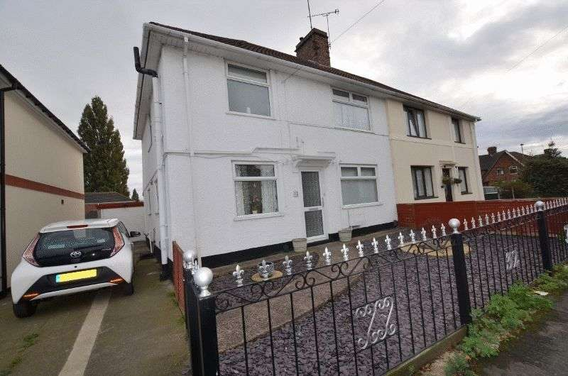 3 Bedrooms Semi Detached House for sale in Plum Tree Way, Scunthorpe