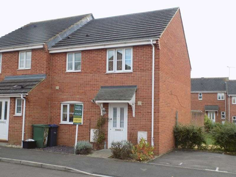 3 Bedrooms Semi Detached House for sale in Manor House Close, Royal Wootton Bassett