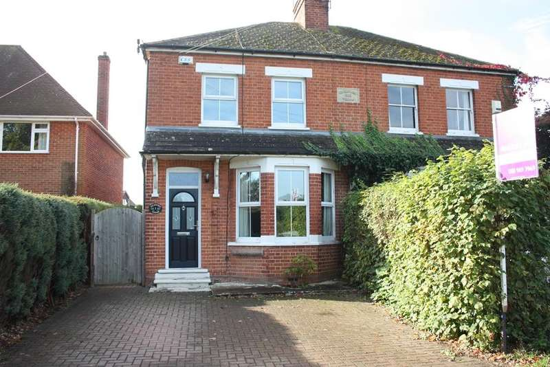3 Bedrooms Semi Detached House for sale in Aylesford Villas, Broadwater Lane, Hurst, Reading, RG10