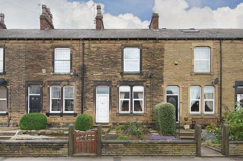 2 Bedrooms Terraced House for sale in Westfield Road, Morley, Leeds