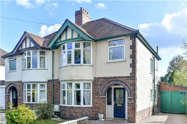 3 Bedrooms Detached House for sale in London Road, Headington, OXFORD, OX3 9ED